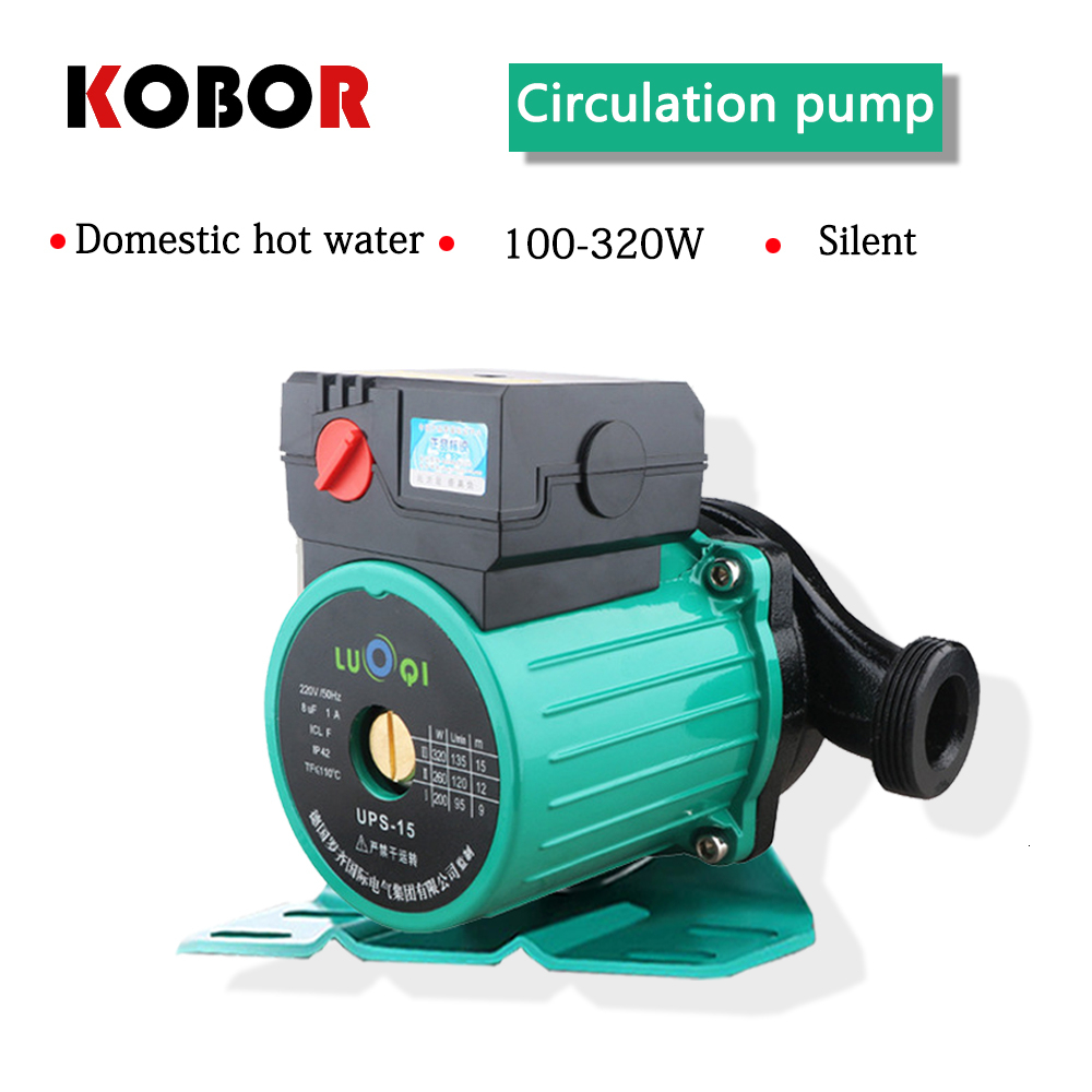 100W 250W 320W Central Heating Hot Water Circulating Pump  Super Static Heater Pump For Heating Central Heating Boiler