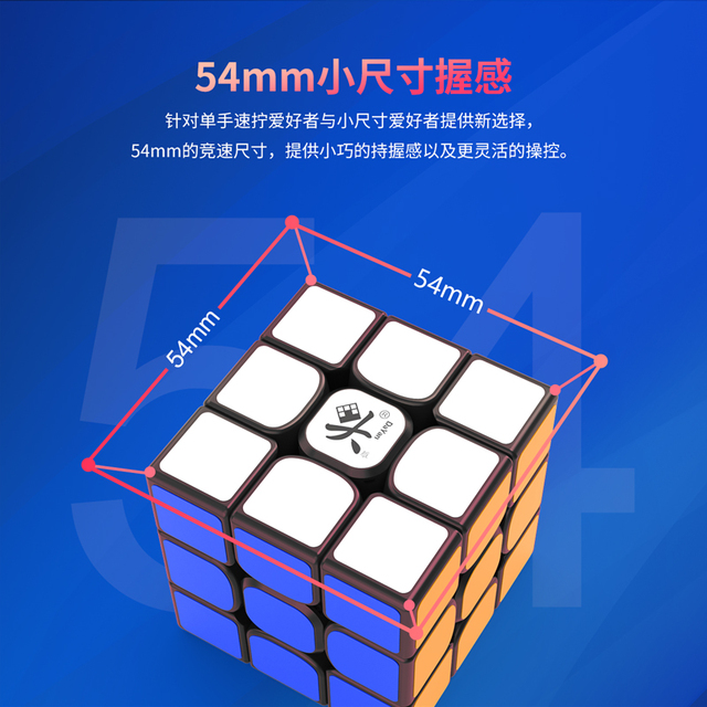 New Original Dayan Guhong V3 III 3 Third Generation M 3x3x3 Magnetic 3*3 Cubo Magico 3x3 Speed Magic Cube Education Toy Kid Gift 5