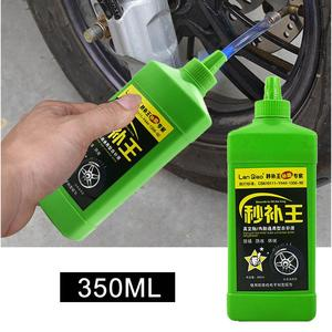 350/380/400 мл вакуумные шины внутренняя труба ремонтный клей Автомобиль Мотоцикл велосипед универсальный герметик шин ремонт жидкости велосипедные шины ремонтник