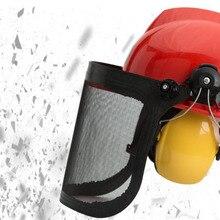 180 Graden Verstelbare Helm Outdoor Tuin Hoed Splash Proof Volledige Gezicht Mesh Bosbouw Metalen Vizier Gras Trimmer Beschermende