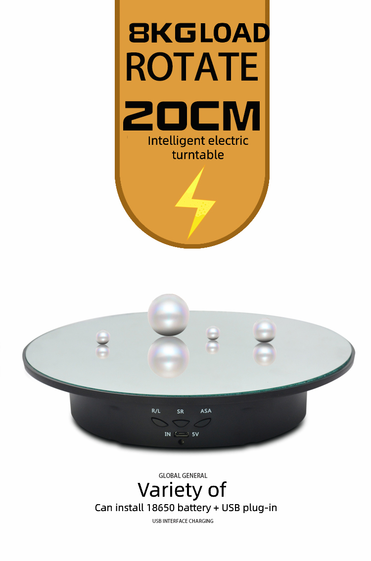 20 см Электрический вращающийся ювелирные изделия Дисплей стенд моторизованный вращающийся поворотный стол Модель Дисплей подставка Usb/с п...