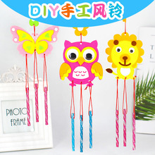 kindergarten lots arts crafts diy toys Puzzle wind chimes crafts kids educational for children's toys girl/boy christmas gift