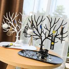 1Pc Simulate Antlers Shape Jewelry Display Rack for Necklace Bracelets Earring Storage(China)