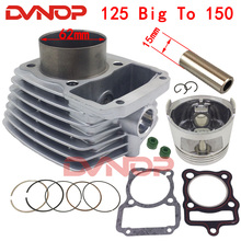 High Quality Motorcycle Cylinder Kit 62mm Bore For Honda CG125 Upgrade to 150cc CG150 CG 150 Modified Engine Spare parts
