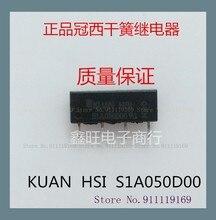 S1A050D00 S1A050000 старая