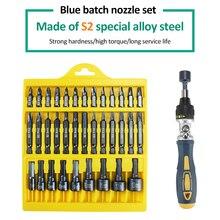 ratcheting screwdriver set 36…