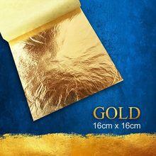 9x9cm 100 folhas de folha de ouro brilhante puro prático para linhas de funiture dourado artesanato de parede decoração dourada #50