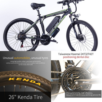 Can choose Samsung battery Upgraded C6 2019 F Electric Mountain Bike 350/500W Tire size: 26/27.5/29 inch Electric Bicycle with 2