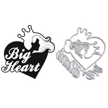 DiyArts Heart Dies Metal Cutting New2019 for Card Making Scrapbooking Embossing Die Cut  Craft Big Letter