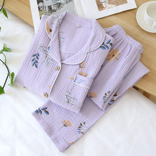 Women Cotton Gauze Pajamas Long Sleeve Spring Pajama Set Purple Lavender Print Sleepwear 2 Piece Casual Loose Sexy Nightwear
