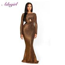 Соблазнительное Бандажное платье с блестками облегающее длинное