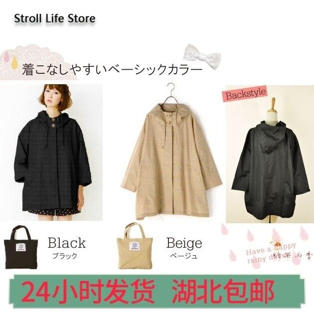 Japan Waterproof Rain Poncho Women Korean Raincoat Black Long Rain Coat Jacket Long Coat Women Windbreaker Gabardina Mujer Gift 1