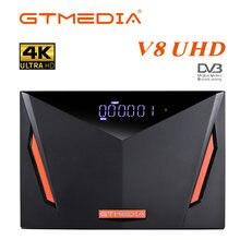 Gtmedia v8 uhd dvb s/s2/s2x + t/t2/cable/atsc c/isdbt спутниковый