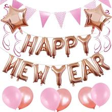 2020 DIY Christmas happy new year Balloon New Year Set  Party Decoration Digital Letter 1PCS ZB244