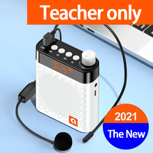 Megaphone Speaker Voice-Amplifier-Booster Tour-Guide-Sales Bluetooth for Teaching Pro