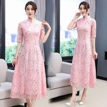 Vietnam Ao Dai vestido para mujer Vintage Oriental Chino Qipao Cheongsams apretado ceñido al cuerpo encaje bordado boda Aodai ropa