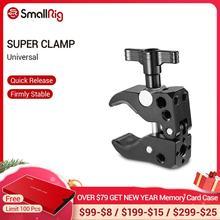 "SmallRig 10 55mm סופר קלאמפ עם 1/4 ""Arri איתור חור עבור נאט""ו רכבת/Arri איתור קסם זרוע/צג/אור/מוט 2220"
