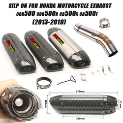 For Honda CBR500 CBR500R CB500X CB500F 2013-2019 Motorcycle 51mm Middle Link Pipe Connect Tail Exhaust Muffler Tubes Set System