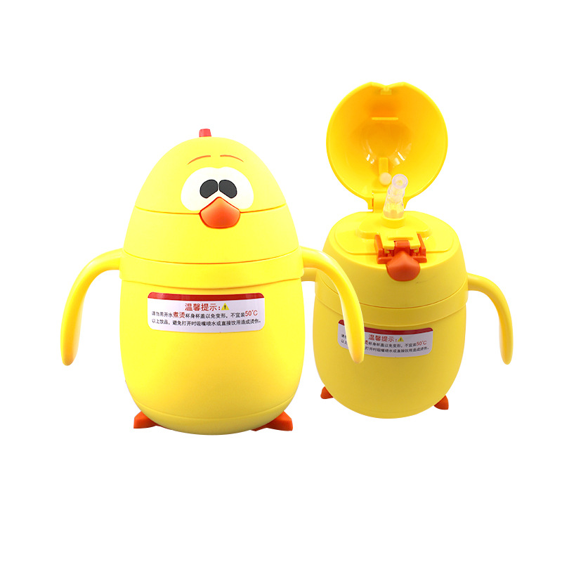 Mermaid Princess New Style Baby Small Yellow Chicken Glass Cup With Straw Children Shuang Ceng Dai Handle Shatter-resistant Sipp