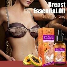 30ml women's breast massage essential oil papaya essential oil breast lift massage essential oil