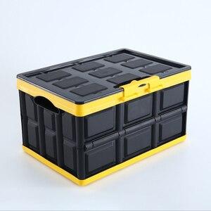 Автомобильный Органайзер, ящик для хранения БАГАЖНИКА АВТОМОБИЛЯ, многофункциональная складная коробка для хранения, коробка для багажник...