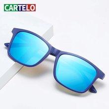 Очки cartelo uv400 для мужчин и женщин модные водительские квадратные