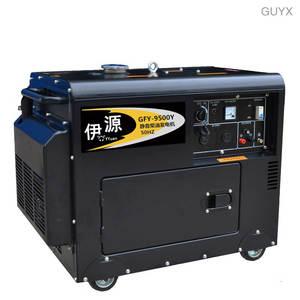 Small household silent diesel generator set 3.5KW single phase 220V