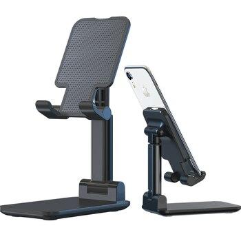 10 PCS Metal Desktop Tablet Holder Table Cell Foldable Extend Support Desk Mobile Phone Holder Stand For iPhone iPad Adjustable