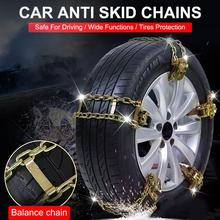 Winter Car Tire Chain Balancing Anti-slip Steel Wear-resistant Chains for Ice Snow Mud Road Wheel SUV