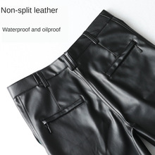 Spring Autumn Straight Leather Pants Fleece Men's Plus Size Leather Loose High Waist Windproof Wide Leg Pants Smart Casual Pants