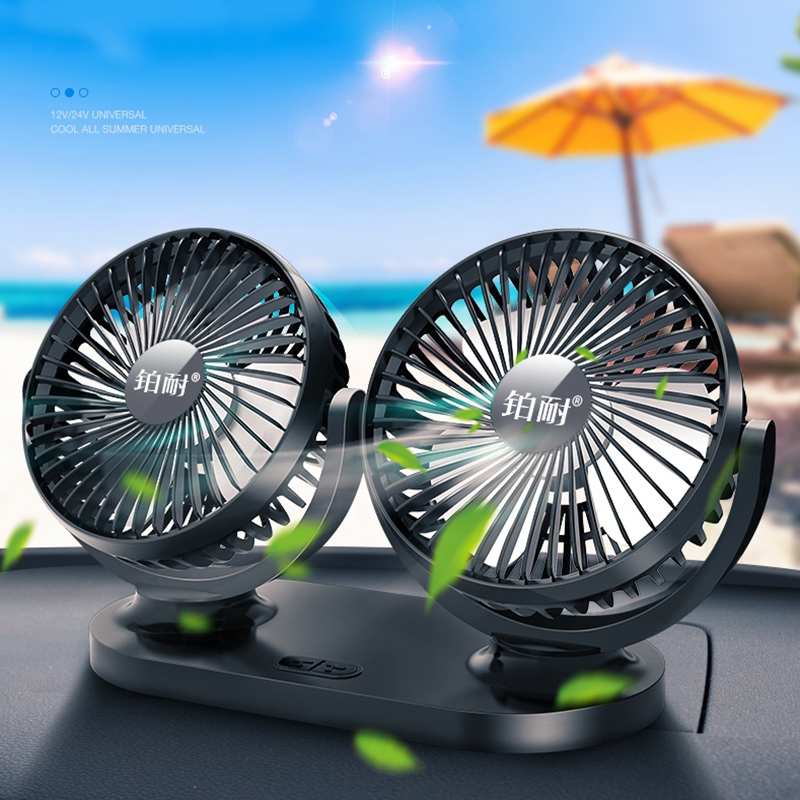 Universal Mini Car Fan Cooler Air Usb 12V/24V Ventilador Cooling Dual Head 360 Degree Adjustable Auto Low Noise Strong Wind
