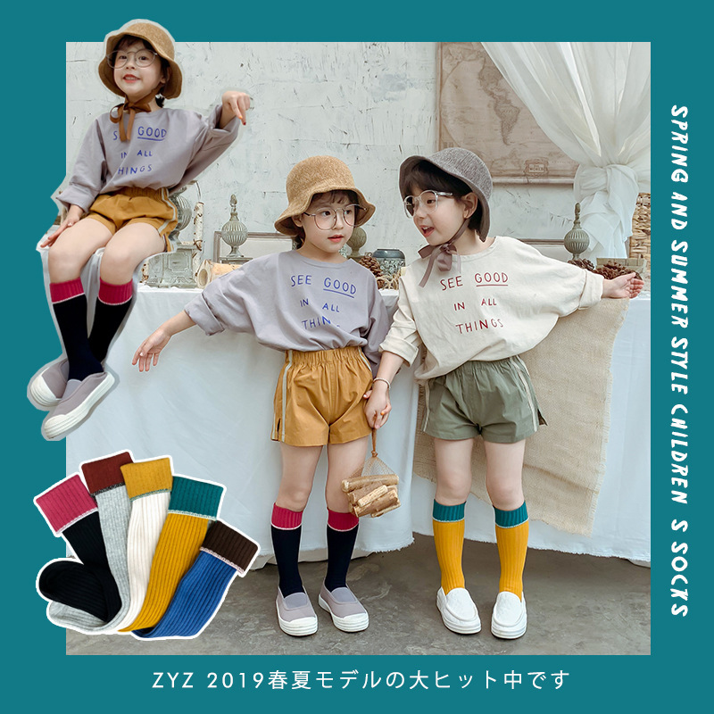 2019 Spring New Style CHILDREN'S Socks Baby Double Needles Gold Lines Line Tube Socks Mixed Colors Bunching Socks Europe And Ame