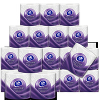 Vinda Stereo Beauty Roll Paper with Core Toilet Paper Household Paper Towel Toilet Paper Four Layer 130G * 20 Volume Affordable