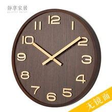 Большие настенные часы деревянные современные большие гостиная