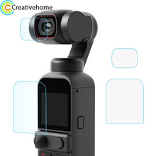 PULUZ 9H 2.5D HD Tempered Glass Lens Protector + Screen Film for DJI OSMO Pocket 2