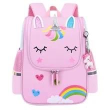 Backpack Schoolbag Unicorn Kindergarten Children's Girls Cute Kid Nylon Pink Printing