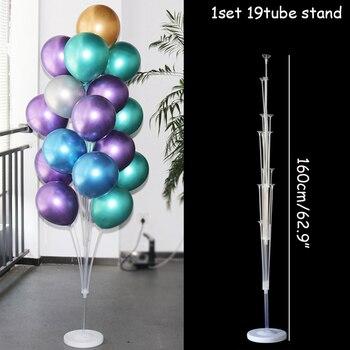 7x Tubes balloon stand birthday balloons arch stick holder wedding decoration baloon globos birthday party decorations kids ball 16