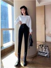 Женские брюки карандаш jujuland классические черного размера