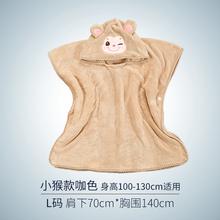 Ręcznik kąpielowy dla dzieci płaszcz z kapturem bawełna z mikrofibry ręcznik plażowy ręcznik kąpielowy bawełniany ręcznik do noszenia nosić ręcznik Cartoon HH50YJ tanie tanio SAFEBET Zwykły microfiber wearable sexy women bath towel Sprężone Quick-dry Można prać w pralce Tkane Prostokąt 15 s-20 s