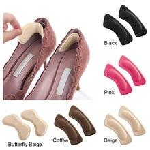 Подушечки для пятки стельки обуви самоклеющиеся ухода за ногами