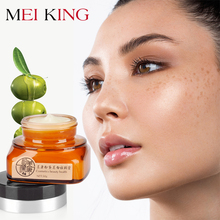 1MEIKING Remove Freckles Cream Yellow Stain To Remove Facial Moisturizing Cream For All Skin Types 50g MS-5023QB недорого