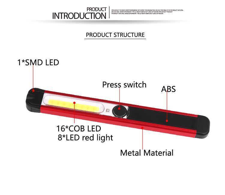 Super Bright LED Cob USB ชาร์จไฟสีขาวหรือสีแดงไฟฉายแม่เหล็กไฟฉายเที่ยวบิน Light แบตเตอรี่ในตัวโคมไฟ
