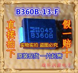30pieces B360B-13-F B360B DIODES