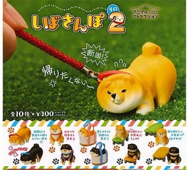 Japan genuine Capsule toy cute animal pet shiba Inu in the backpack play skateboard  miniature gashapon figures collection gift