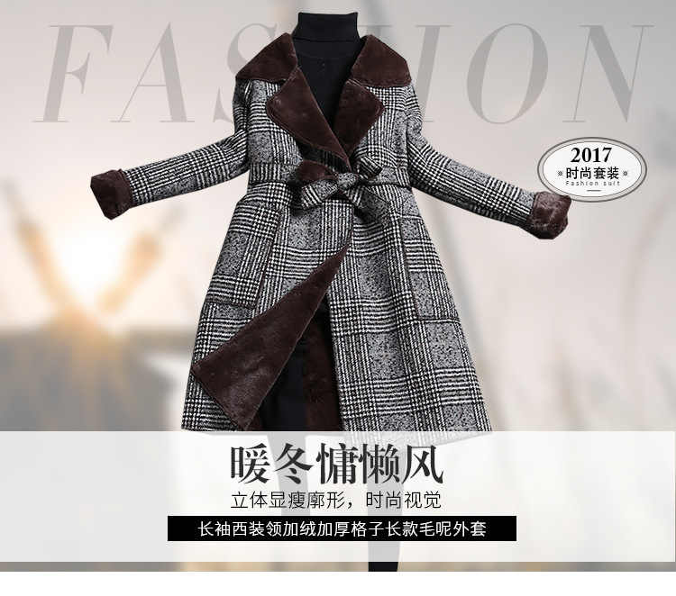Ozhouzhan WOMEN'S Dress 2018 Fall And Winter Clothes New Style European Goods Fashion Suit Collar Mid-length Plaid Woolen outsid