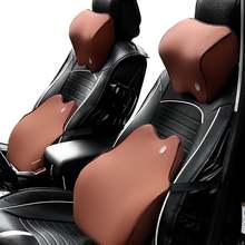 Автомобильная подушка с эффектом памяти 3d поясничная для шеи
