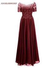 ANGELSBRIDEP-vestidos de manga corta para madre de la novia, vestidos de encaje de dama de honor con cuentas, vestidos formales de Vestidos de fiesta de noche larga