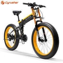 Велосипед cyrusher складной электрический 750 Вт 48 В для взрослых