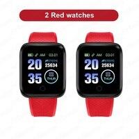 B-Red X 2