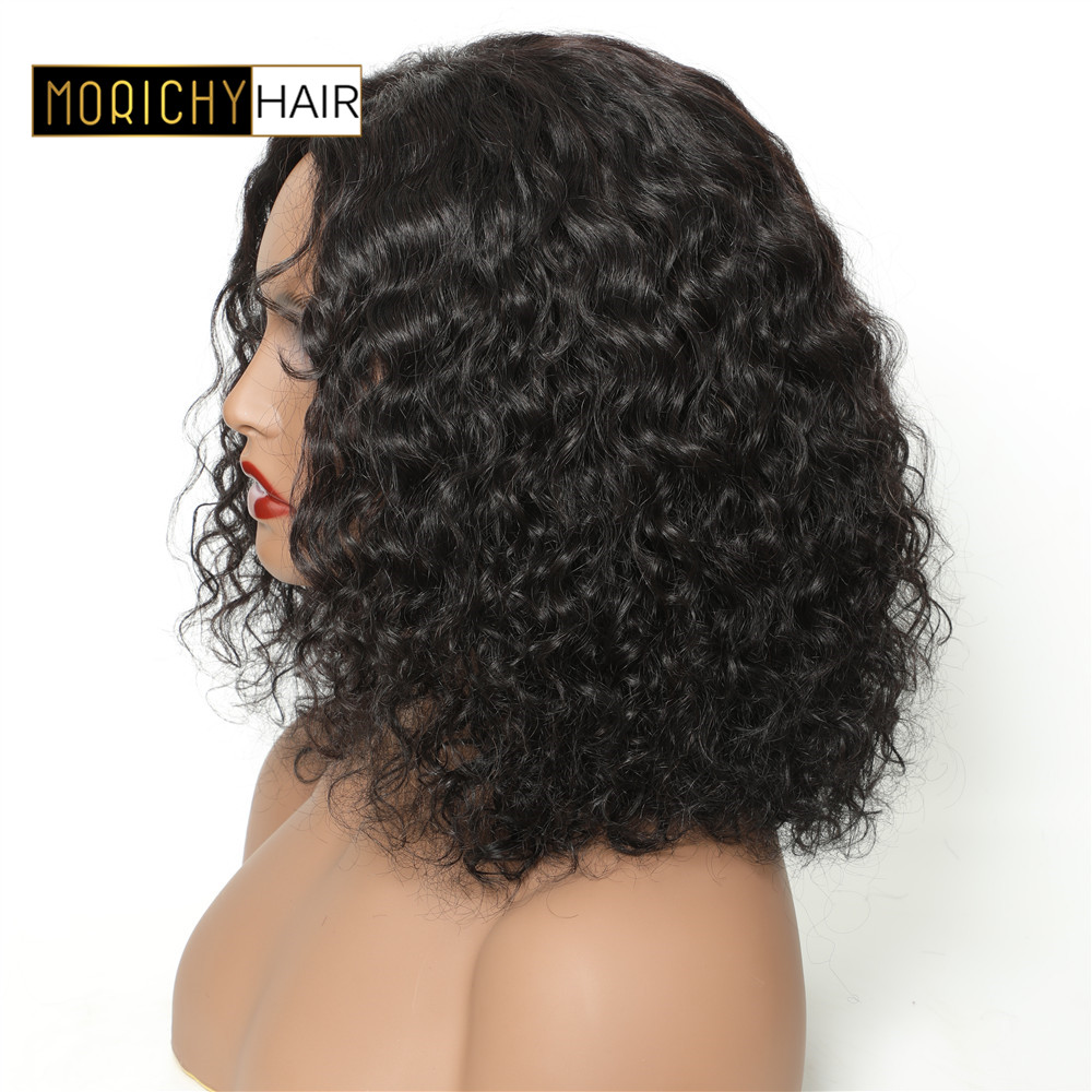 Morichy Short Bob Curly Wigs Non-Remy Brazilian Natural Human Hair Wigs Lace Part Pre Plucked Hairline Natural Black Color Hair
